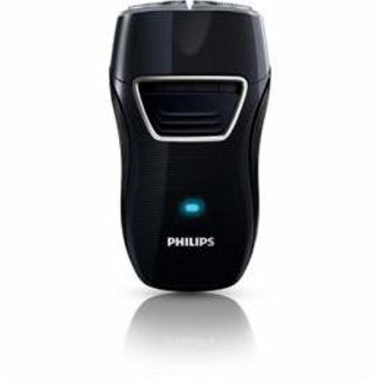 優れた損傷付添人(2個まとめ売り) PHILIPS メンズ ポケットシェーバー ブラック PQ220/19