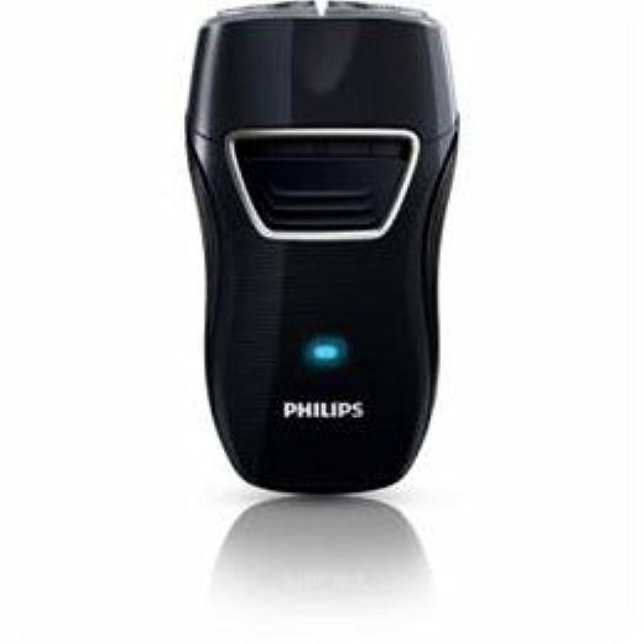 変位十二再集計(2個まとめ売り) PHILIPS メンズ ポケットシェーバー ブラック PQ220/19