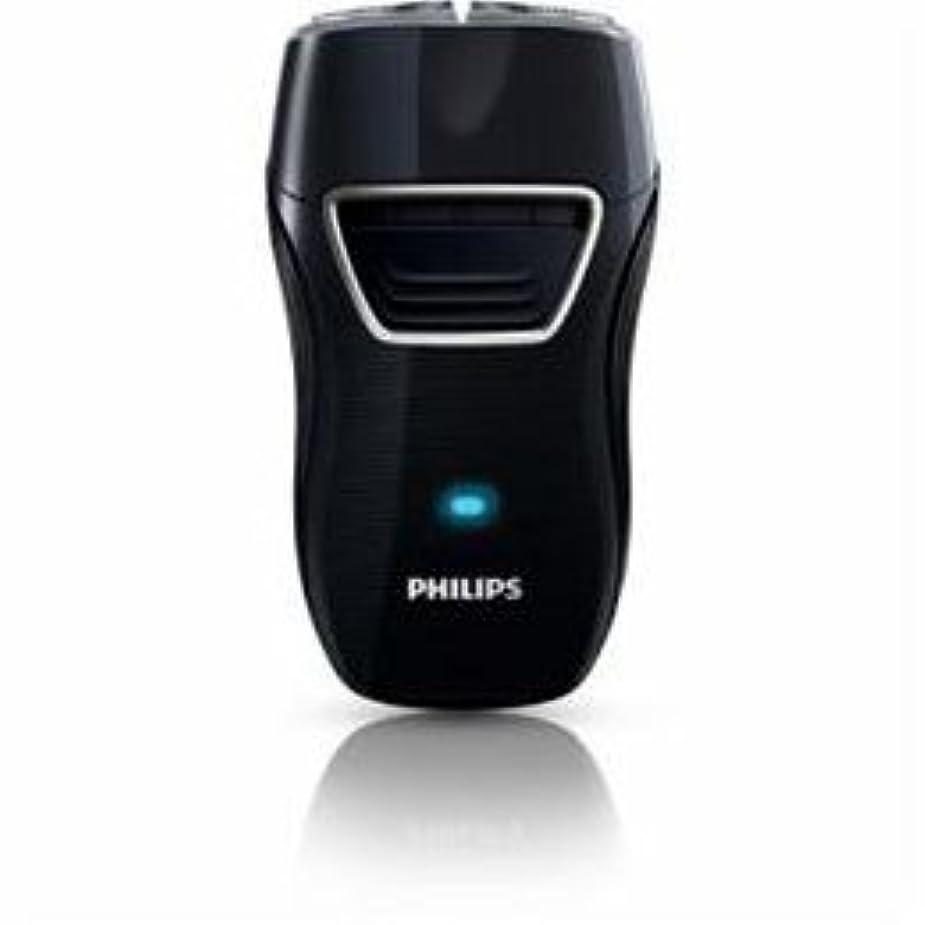 フレームワーク主張バッチ(4個まとめ売り) PHILIPS メンズ ポケットシェーバー ブラック PQ220/19
