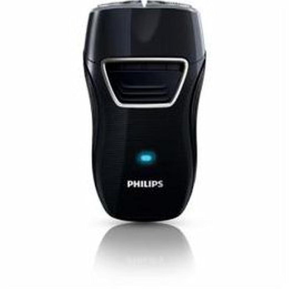 ウィザードキリスト教考案する(8個まとめ売り) PHILIPS メンズ ポケットシェーバー ブラック PQ220/19