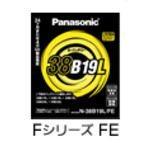 パナソニック FOGAバッテリー N-55D23L/FE 《4984824627826》パナソニック バッテリー/バッテリー/