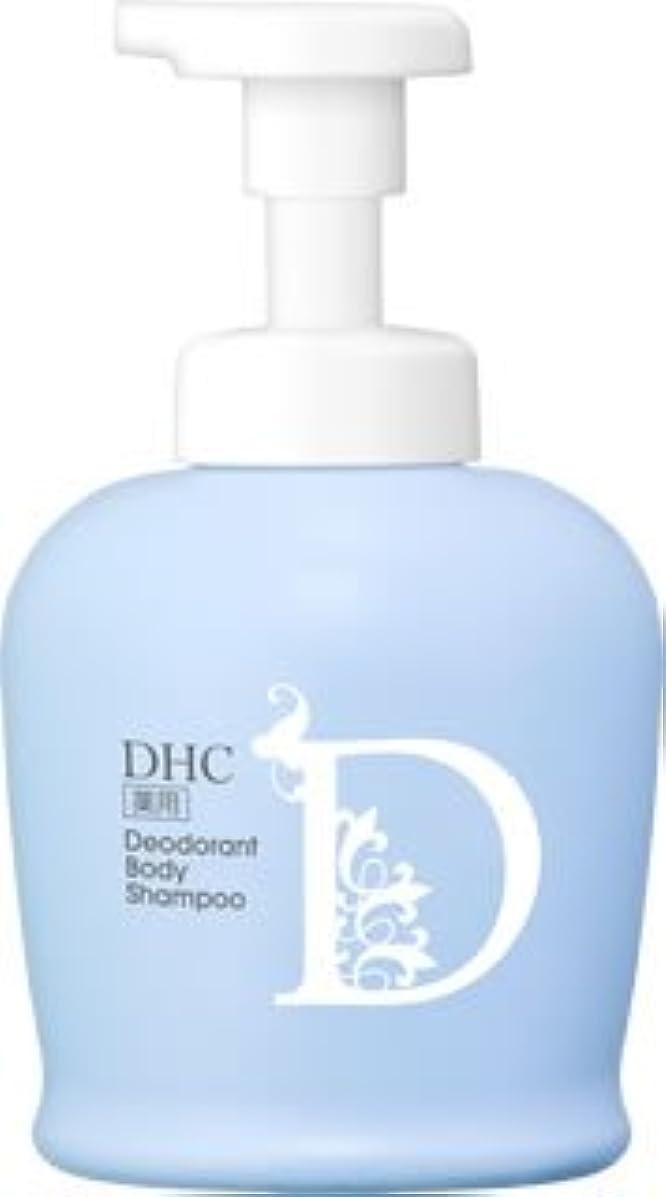 宣言組み込む達成する【医薬部外品】 DHC 薬用 デオドラント ボディシャンプー
