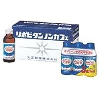 リポビタンノンカフェ【指定医薬部外品】 100ml 1本