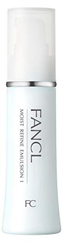 答え世界記録のギネスブック島ファンケル(FANCL)モイストリファイン 乳液I さっぱり 1本 30mL …