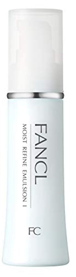 滑り台精査するスコットランド人ファンケル(FANCL)モイストリファイン 乳液I さっぱり 1本 30mL …
