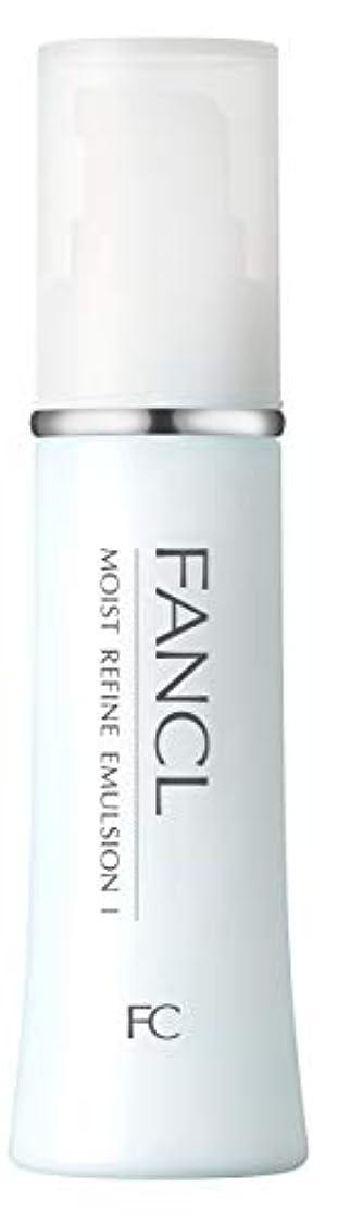してはいけません生息地連合ファンケル (FANCL) モイストリファイン 乳液I さっぱり 1本 30mL (約30日分)