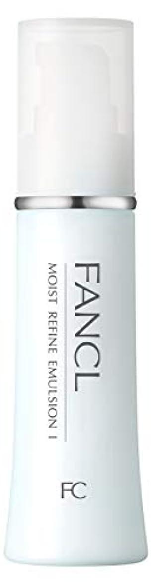 オープニング気付く取り替えるファンケル (FANCL) モイストリファイン 乳液I さっぱり 1本 30mL (約30日分)