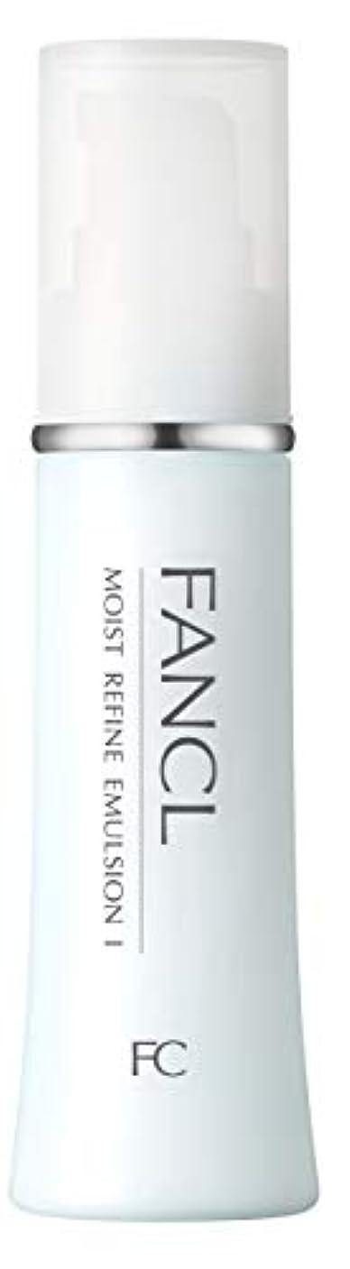 地図写真を描く個人ファンケル (FANCL) モイストリファイン 乳液I さっぱり 1本 30mL (約30日分)