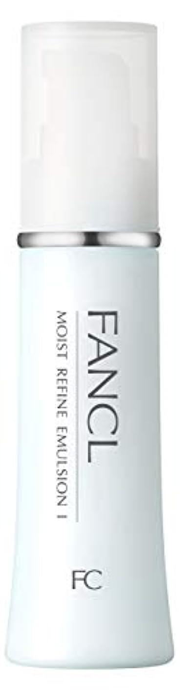 パフ読書をするビデオファンケル (FANCL) モイストリファイン 乳液I さっぱり 1本 30mL (約30日分)