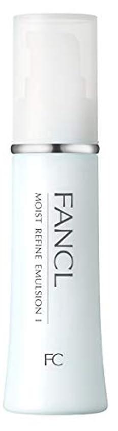 浴室義務光沢ファンケル (FANCL) モイストリファイン 乳液I さっぱり 1本 30mL (約30日分)