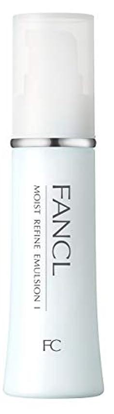 属性危険ヒューマニスティックファンケル (FANCL) モイストリファイン 乳液I さっぱり 1本 30mL (約30日分)