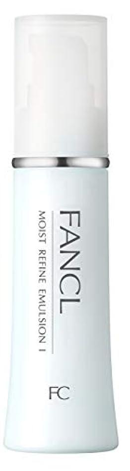 保存するギャップ生きるファンケル(FANCL)モイストリファイン 乳液I さっぱり 1本 30mL …