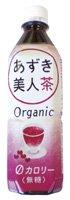 あずき美人茶(ペットボトル)500ml 6個セット