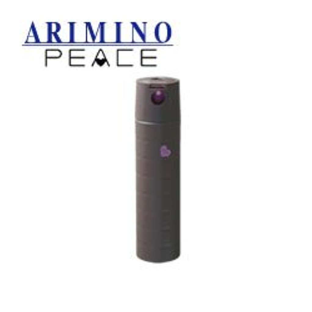 緯度疲労阻害するアリミノ ピース カールspray チョコ 200ml