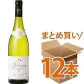 ブルゴーニュ シャルドネ Bourgogne Chardonnay 『12本セット』