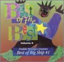 Best of the Best 5 by Various Artists