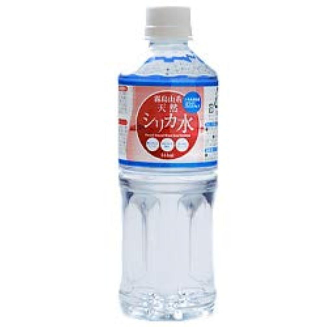 寝る法王にやにや霧島湧水 天然シリカ水 555mlペットボトル×24本入×(2ケース)