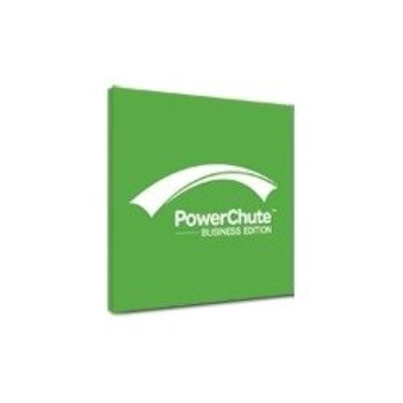 避難する免除彫るPowerChute Business Edition Windows & Linux