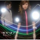 気分上々↑↑ (初回限定盤)(DVD付)