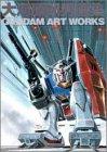 大河原邦男画集―Gundam art works (A collection―Works work)の詳細を見る