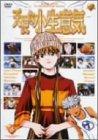 天使な小生意気6 ノートリミング・ワイドスクリーン版[DVD]