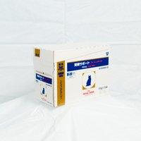 ロイヤルカナン療法食 腎臓サポートフィッシュテイストウエットパウチ 85gX12個