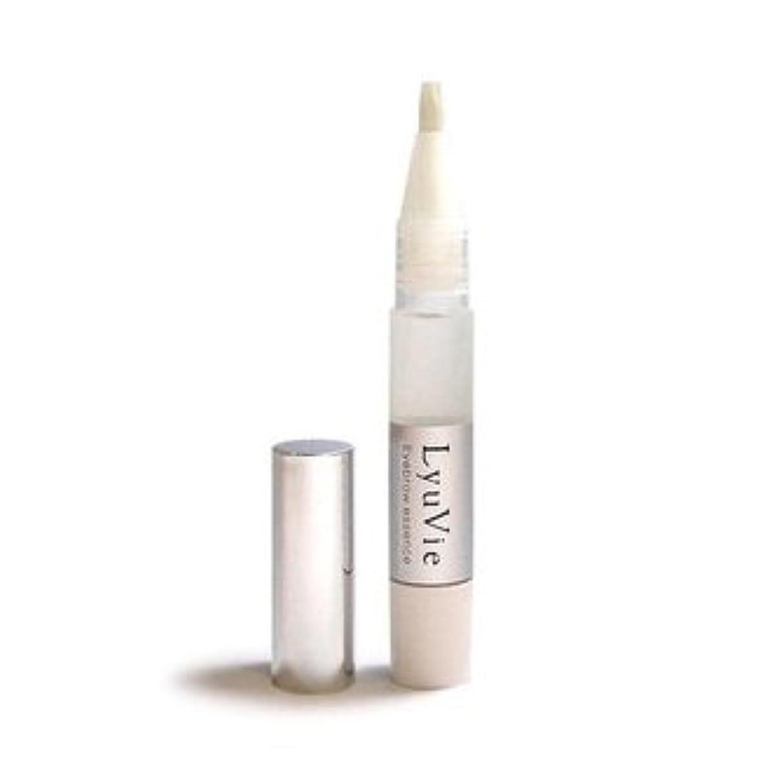 検出可能かみそり削減眉毛 専門ブランド リューヴィ 眉毛 薬用育毛 エッセンス 医薬部外品