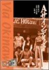 Aサインデイズ [DVD]