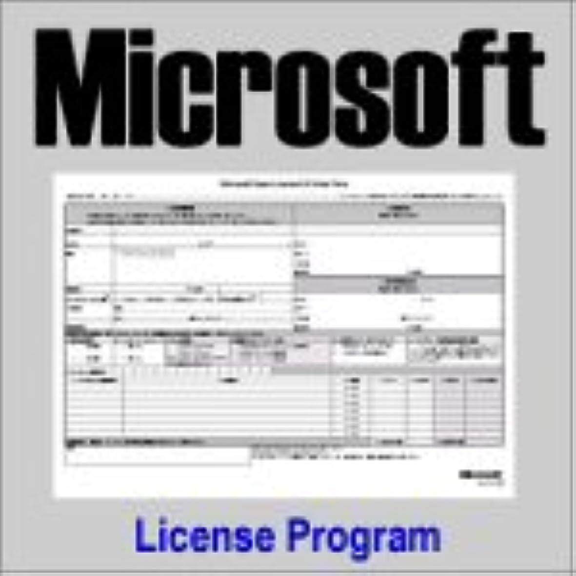 自明トランスペアレント凝視【旧商品】Excel 2002 マニュアル