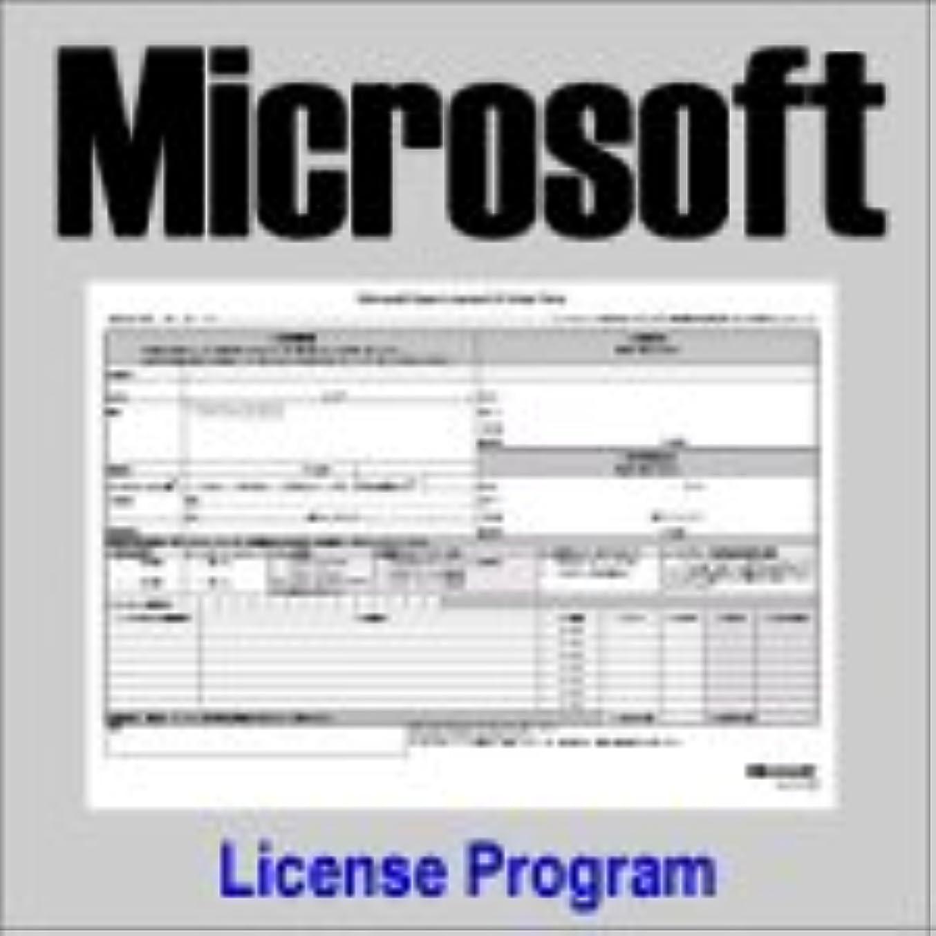 【旧商品】Excel 2002 マニュアル