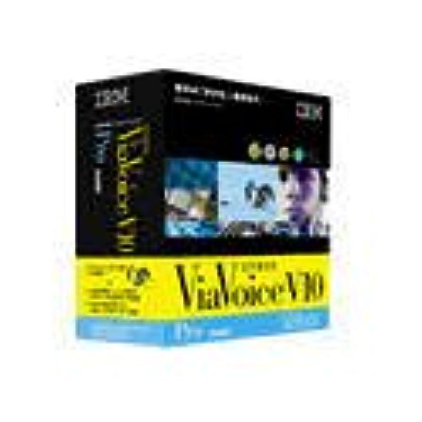 めまい挑む共産主義ViaVoice for Windows Pro V10 日本語版