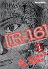 R-16 / 桑原 真也 のシリーズ情報を見る