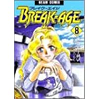 BREAK-AGE (8) (Beam comix)