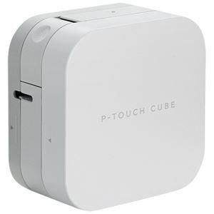 ブラザー工業 ラベルライター P-TOUCH CUBE PT...
