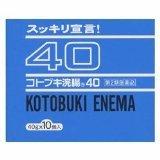 【第2類医薬品】コトブキ浣腸40 40g×10 ×3