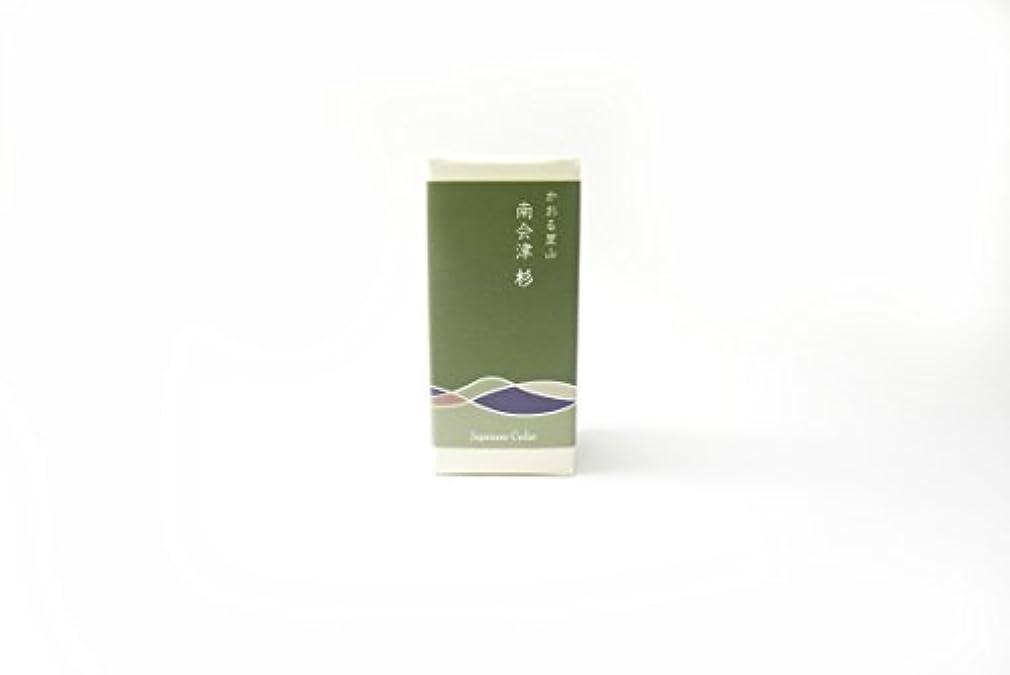 征服ヒロイック円形南会津かおる里山 和精油 杉5ml
