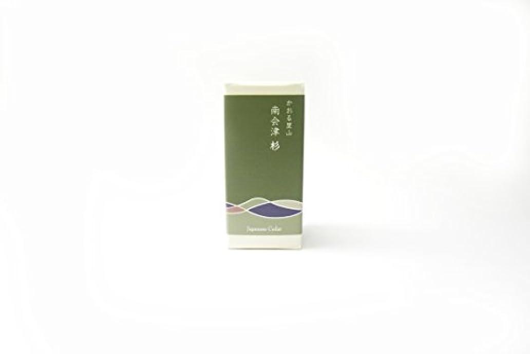 に渡ってスキャン信頼性南会津かおる里山 和精油 杉5ml