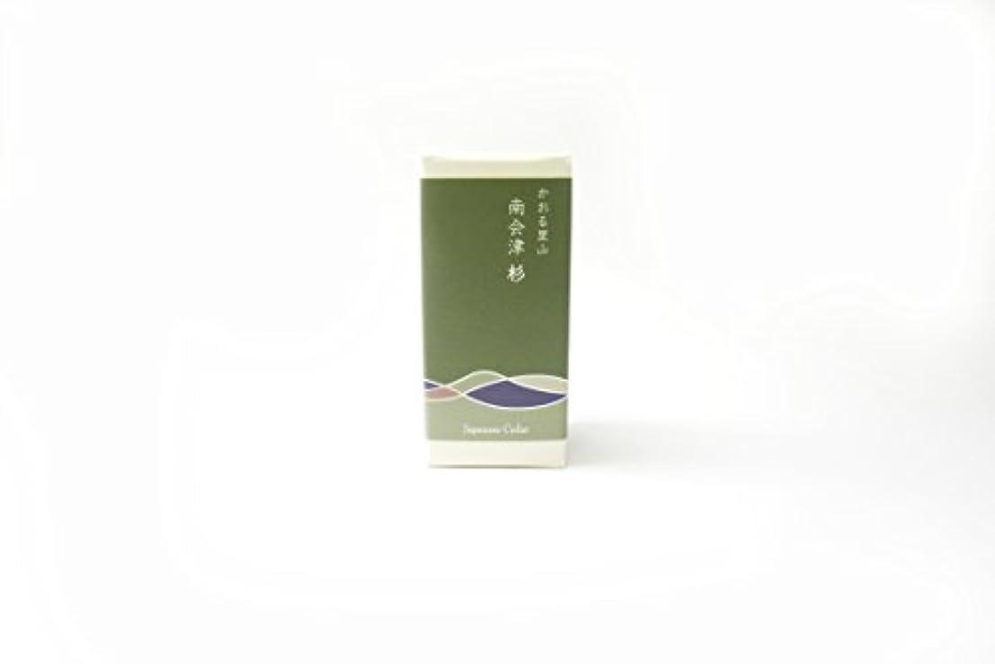 急ぐナビゲーションメタリック南会津かおる里山 和精油 杉5ml