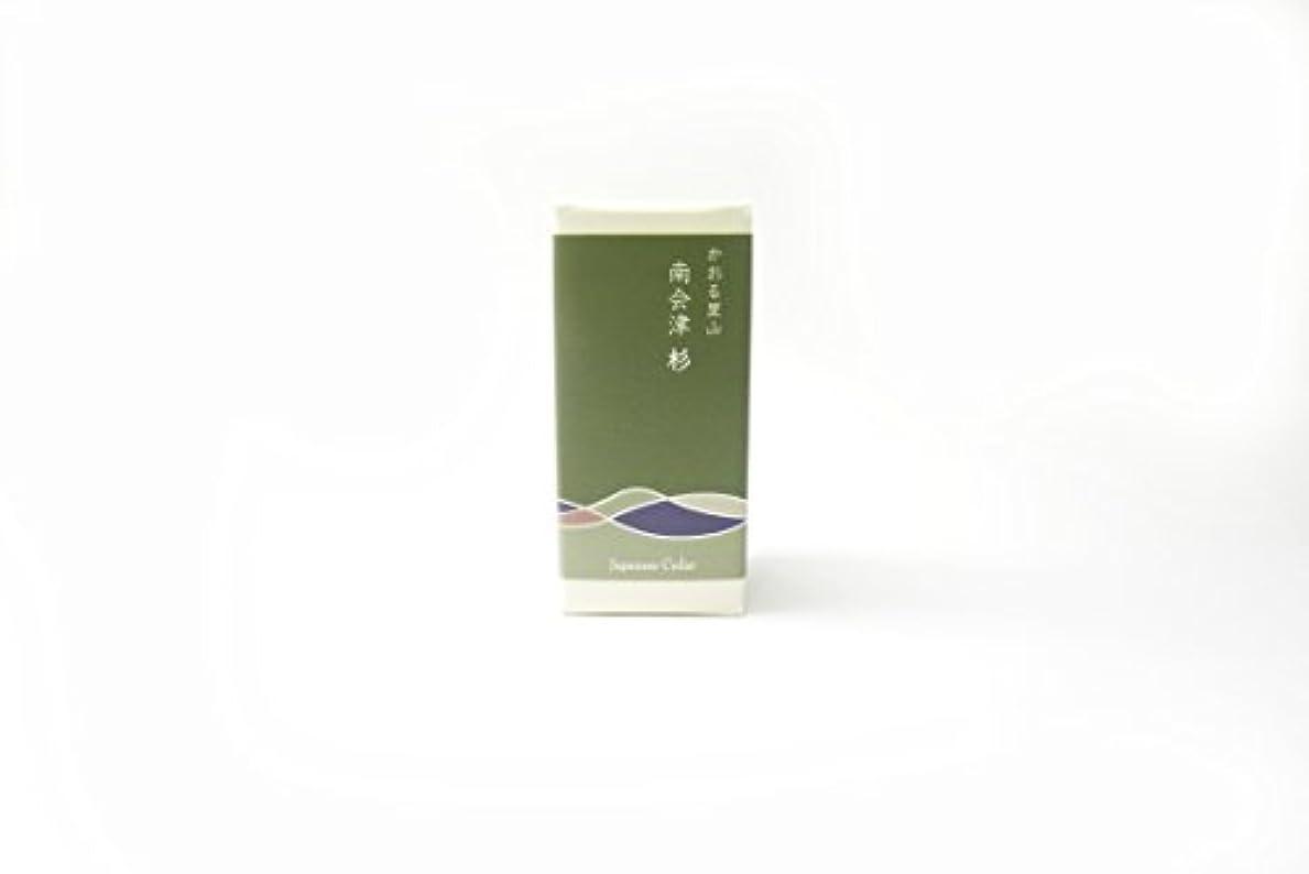 匿名器用ルネッサンス南会津かおる里山 和精油 杉5ml