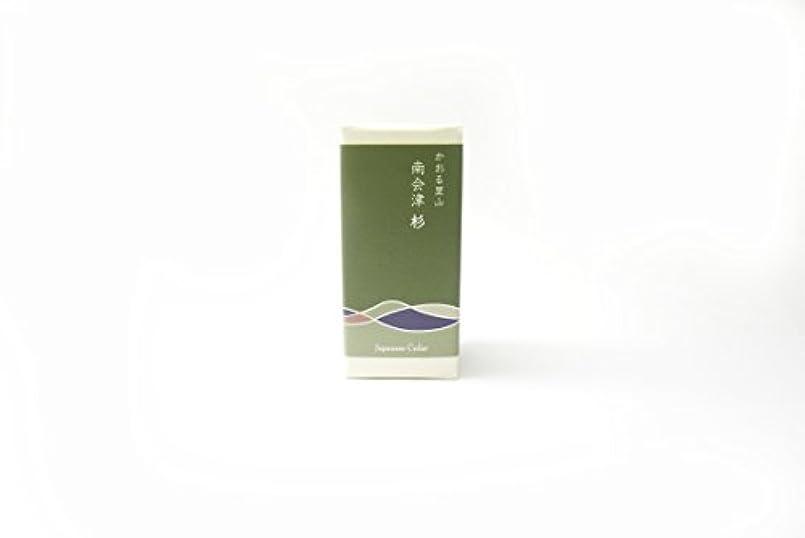 マイク飢饉過度に南会津かおる里山 和精油 杉5ml