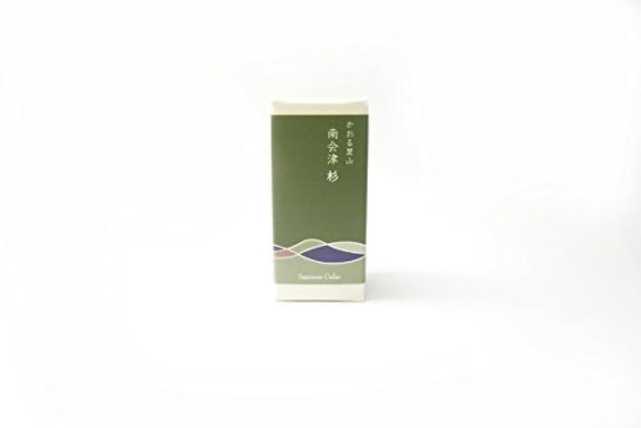 肥沃な苦味センチメンタル南会津かおる里山 和精油 杉5ml