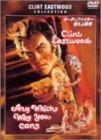 ダーティファイター 燃えよ鉄拳 [DVD]