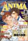 B's ANIMA 2―アンソロジー (ミリオンコミックス)