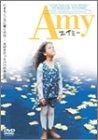 エイミー(03.08)