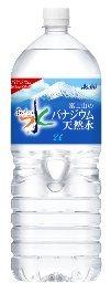 富士山のバナジウム天然水 2L ×6本