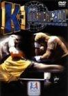K-1 WORLD GP 2001 in メルボルン [DVD]