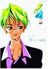 セラフィムコール「私という逆説(パラドックス)」 [DVD]