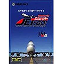 JETでGO! ~Let's Go By Airliner~