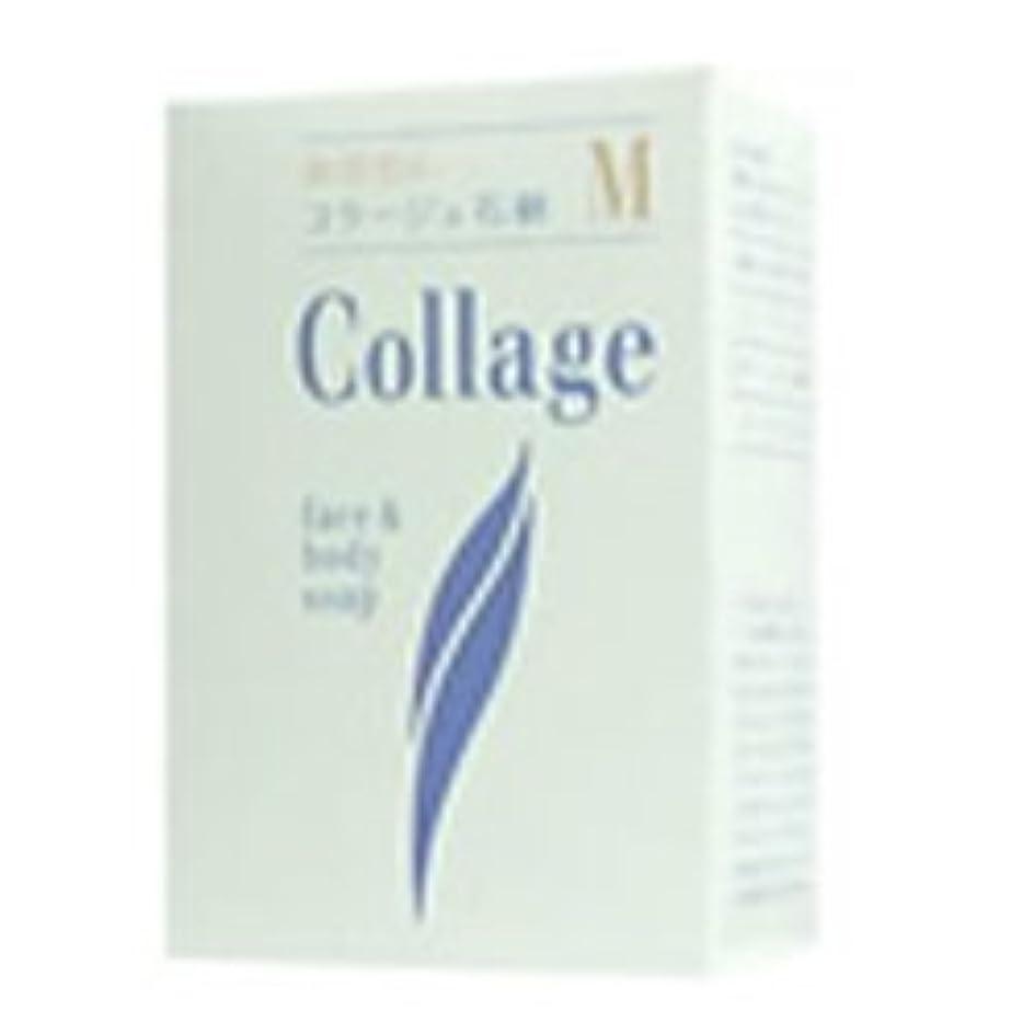 【持田ヘルスケア】コラージュM 石鹸 100g ×3個セット