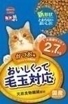 日本ペットフード 株式会社 ミオおいしくって毛玉対応かつお味2.7kg 4902112043417